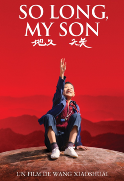 So Long, My Son FRENCH BluRay 1080p 2020