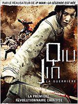 Qiu Jin, la guerrière FRENCH DVDRIP 2012