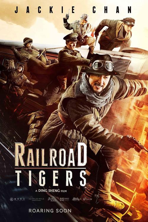 Railroad Tigers FRENCH BluRay 720p 2018