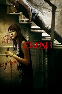 Crush FRENCH DVDRIP 2014