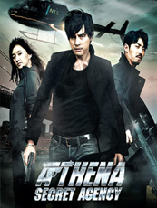 Athena Secret Agency FRENCH DVDRIP 2012