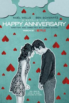 Happy Anniversary FRENCH WEBRiP 2018