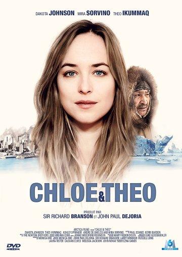 Chloé & Théo FRENCH DVDRIP 2015