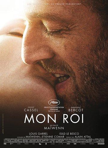 Mon Roi FRENCH DVDRIP 2015
