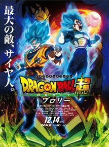Dragon Ball Super: Broly VOSTFR WEBRIP 2019