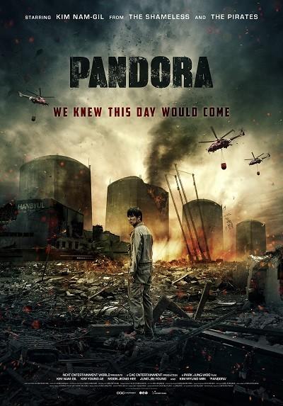 Pandora FRENCH WEBRIP 2017