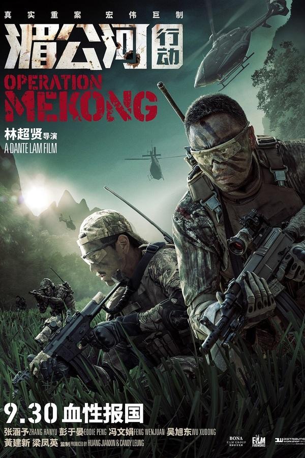 Operation Mekong VOSTFR BluRay 720p 2017