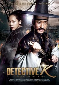 Detective K Secret Of Virtuous Widow FRENCH DVDRIP 2012