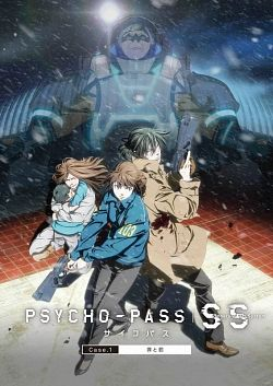 Psycho Pass : Sinners of the System Case 1 – Crime et Châtiment FRENCH DVDRIP 2020