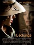L'Echange DVDRIP TRUEFRENCH 2008