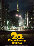 20th Century Boys DVDRIP FRENCH 2009