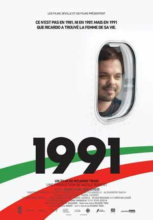 1991 FRENCH HDRiP 2018