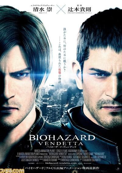 Resident Evil: Vendetta FRENCH DVDRIP 2017
