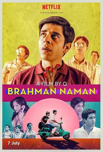 Brahman Naman FRENCH WEBRIP 2016