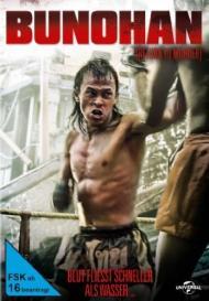 Return to Murder (Bunohan) FRENCH DVDRIP AC3 2012