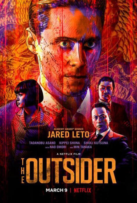 The Outsider VOSTFR WEBRIP x264 2018