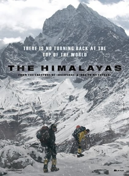Himalaya FRENCH DVDRIP 2017