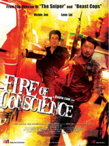 Fire Of Conscience FRENCH DVDRIP 2011