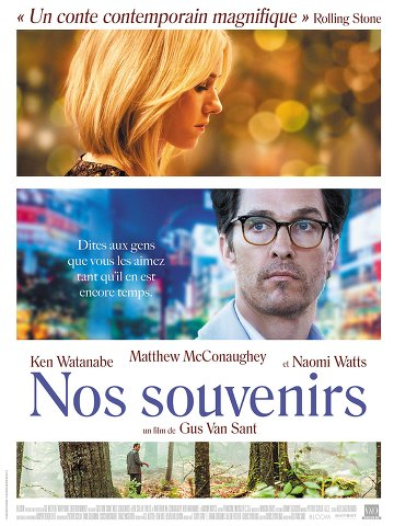 Nos souvenirs FRENCH DVDRIP x264 2016