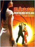 Bons baisers de Pékin FRENCH DVDRIP 2010