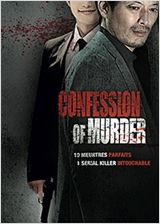 Confession of Murder FRENCH DVDRIP x264 2014