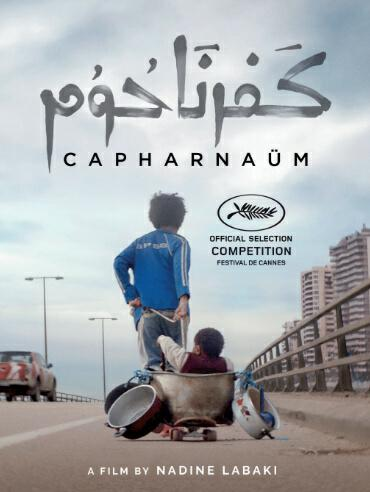 Capharnaüm FRENCH BluRay 720p 2019