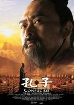 Confucius FRENCH DVDRIP 1CD 2011