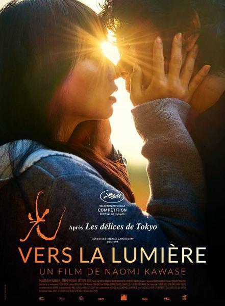 Vers la lumière FRENCH BluRay 720p 2018