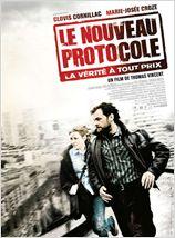 Le nouveau protocole FRENCH DVDRIP 2008