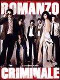 Romanzo Criminale DVDRIP FRENCH 2006