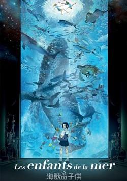 Les Enfants de la mer FRENCH BluRay 720p 2020