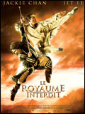 Le Royaume Interdit FRENCH DVDRIP 2008
